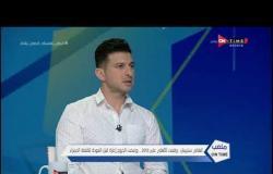 ملعب ON Time - الهاني سليمان: الزمالك فاوضني شفويًا ولكني كنت ماضي مع النادي الأهلي