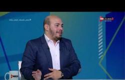 """ملعب ON Time - عمر البانوبي: """"أحمد صلاح حسني"""" الوحيد اللي قرب من مستوى حسام حسن.. ويتحدث عن مسيرته"""