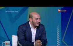 """ملعب ON Time - أحمد شوبير يحكي لأول مرة على """"قصة أغرب من الخيال"""" مع منتخب مصر في كأس العالم"""
