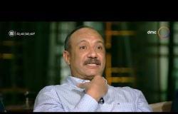 """مساء dmc - """"أحمد فهيم"""": محمد سامى كانت بفهمة و يفهمنى بالعين و كان له إجابات على اي اسئلة بحتاجها"""