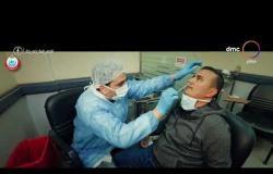 8 الصبح - فيديو يوضح جهود وزارة الصحة والأطقم الطبية في مواجهة فيروس كورونا