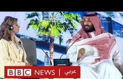 كيف ستتاثر رؤية ٢٠٣٠ واقتصاد السعودية بوباء كورونا؟