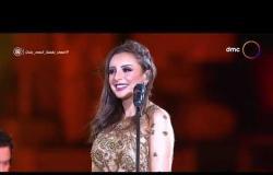 """حفلة العيد - أغنية """" سيدي وصالك """" لملكة الأحساس أنغام حفل عيد الفطر 2020"""