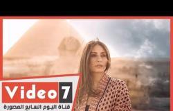 هبة طوجي لليوم السابع سلم على مصر خلطة مصرية رحبانية قريبة على القلب