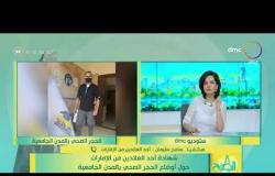 8 الصبح - شهادة أحد العائدين من الإمارات حول أوضاع الحجر الصحي بالمدن الجامعية