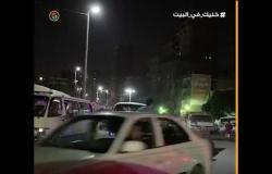 مواطنون غير ملتزمون في دار السلام بتطبيق الحظر تزامنًا مع بدء المواعيد الجديدة