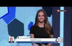 ملاعب الأبطال - هاتفيا محمد الدهراوي رئيس اتحاد الكاراتية يشرح قرارت عودة البطولات في ملاعب مفتوحه