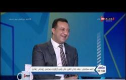 ملعب ONTime -  أحمد مرتضي : ساهمت في المبالغ لصفقات الزمالك من جيبي الخاص