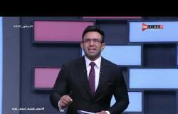 جمهور التالتة - حلقة السبت 30/5/2020 مع الإعلامى إبراهيم فايق - الحلقة الكاملة