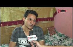 """ملعب ONTime - تقرير خاص عن الاعب """"احمد عبد الحكم"""" وأزمة إصابته"""