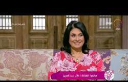 """السفيرة عزيزة - الفنانة/ دلال عبد العزيز تتحدث عن شخصية """"عفاف"""" في مسلسل فلانتينو"""