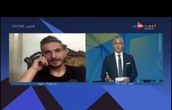 ملعب ONTime - مؤيد العجان : الأندية التزمت بالإجراءات الاحترازية قبل عودة الدوري السوري