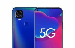 ZTE تعلن رسميًا عن هاتف Axon 11 SE 5G