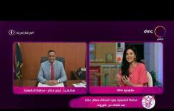 السفيرة عزيزة - هاتفيا أيمن مختار - محافظ الدقهلية .. يشرح تفاصيل تعافيه هو و زوجته  من فيروس كورونا