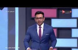 جمهور التالتة - حلقة الأحد 31/5/2020 مع الإعلامى إبراهيم فايق - الحلقة الكاملة