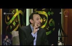 لعلهم يفقهون - الشيخ خالد الجندي: القرآنيون لا يعترفون بالنبي محمد لهذا السبب
