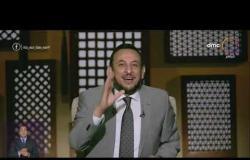 لعلهم يفقهون - الشيخ رمضان عبد المعز: حسن الظن بالله في أزمة كورونا يجعل الله يؤيدك بجنود لم تروها