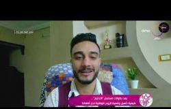 السفيرة عزيزة - عبر skype أبانوب رشدي قام بإهداء فوتوسيشن للبطل الشهيد أحمد المنسى وكل أبطال سيناء