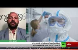 """نجاح اختبار دواء """"أفيفافير"""" المضاد لكورونا - تعليق د.حسام حمامة"""
