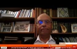 الرئيس التونسي الأسبق المنصف المرزوقي: ترامب يدعم المستبدين في العالم العربي | نقطة حوار