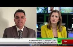 عدد المصابين بكورونا في البرازيل يفوق 500 ألف - تعليق أحمد يوسف صالح
