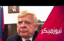ماذا قال السفير الروسي لدى لبنان عن إمكانية الحرب بين إسرائيل وحزب الله؟