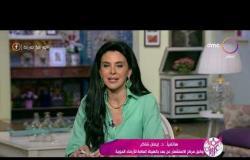 السفيرة عزيزة - هاتفيا د. إيمان شاكرتتحدث عن ارتفاع درجة الحرارة وخطورة التكييفات على المواطنين
