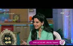 """السفيرة عزيزة - """" اكسسوارات """" دراما رمضان .. شاهد على """" إبداع الصناعة """""""