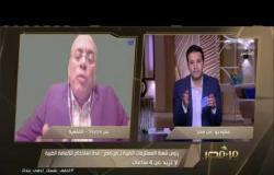 من مصر|  رئيس شعبة المستلزمات الطبية : الكمامة القماش هي الأصلح للمواطنين