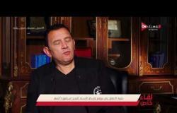 لقاء خاص - سمير حلبية : كل الجهات اجمعت على ضرورة هدم ستاد بورسعيد وعدم إمكانية ترميمه
