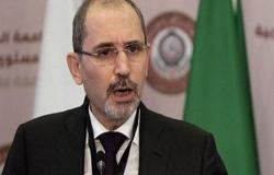 وزير الخارجية الأردني :  لن يمر الضم دون رد وسيكون له عواقب وخيمة