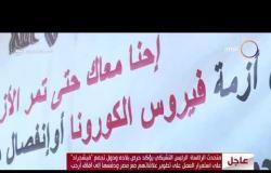 السفيرة عزيزة -  صاحب أحد المطاعم يقدم مئات من الوجبات المجانية للمتضررين من كورونا