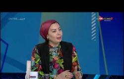 ملعب ON Time - سحر عبد الحق: الأفضل بالنسبة لي إن مدة الإنتخابات تكون 4 سنوات