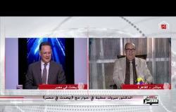 د.مبروك عطية يوجه رسالة مهمة للمصلين في حالة إعادة فتح المساجد