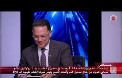 معلومة مهمة حول وفيات كورونا في مصر وحقيقة وجود أزمة في المستشفيات المخصصة لعلاج الفيروس