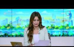 8 الصبح - الرئيس السيسي يطلع على جهود القطاع المصرفي لإحتواء تداعيات كورونا