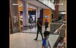"""التزام رواد """"مول مصر"""" بارتداء الكمامة وقت التسوق"""