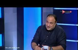ملاعب الأبطال - ك. يحيى يوسف يعلق على قرار اتحاد كرة اليد بإلغاء دوري السيدات لهذا الموسم