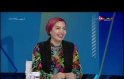 """ملعب ONTime - اللقاء الخاص مع"""" سحر عبد الحق"""" بضيافة (أحمد شوبير) بتاريخ 2/06/2020"""
