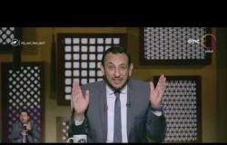 لعلهم يفقهون - الشيخ رمضان عبد المعز: قصة زيد بن حارثة مع النبي ﷺ نموذج عملي لحسن الظن بالله