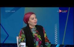 ملعب ON Time - سحر عبد الحق: إحنا ماضيين على إقرار بعدم نزول أيًا منا في الإنتخابات المقبلة