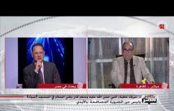 شريف عامر يسأل د.مبروك عطية: بتلبس الكمامة؟