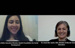مذكرة تفاهم بين مؤسستي ساويرس والغرير لدعم فرص تعليم الشباب المصري