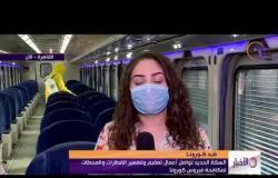الأخبار - السكة الحديد تواصل أعمال تعقيم وتطهير القطارات والمحطات لمكافحة فيروس كورونا
