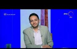 مصر تستطيع - د. هشام العسكري: معطيات الأسبوع الماضي مقبولة ولكن الوضع خطير