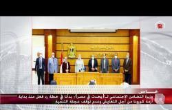 وزيرة التضامن توضح إجراءات الوزارة للتعامل مع الحضانات في زمن الكورونا