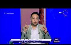 مصر تستطيع - رد رسمي من فوجي فيلم المنتجة لعقار أقيجان بيانات 2158 مريض بكورونا أثبتت نجاح العقار