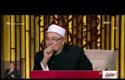 لعلهم يفقهون | مجلس التفسير سورة آل عمران الآية 14 | الخميس 4/6/2020 | الحلقة الكاملة