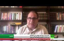 مصر: تركيا تنقل مقاتلين من سوريا إلى ليبيا