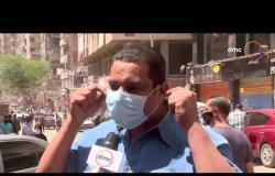 """مساء dmc - كاميرا """"مساء dmc"""" ترصد أراء المواطنين في إستخدام الكمامة الطبية"""